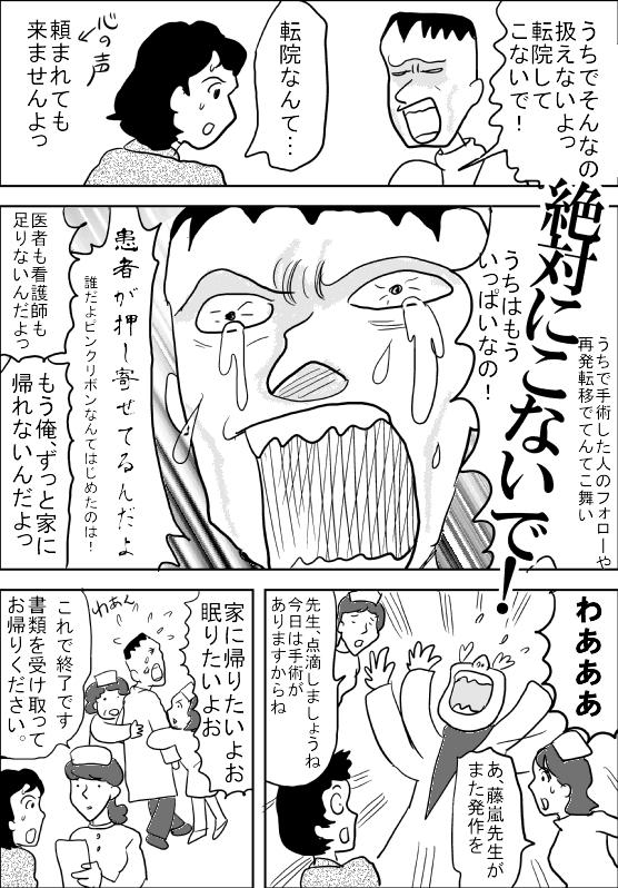 f:id:hagitani-naoko:20111206082945j:image