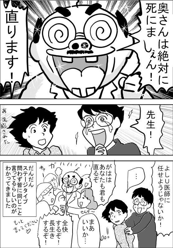 f:id:hagitani-naoko:20111207073252j:image