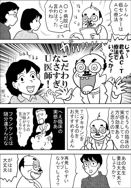 f:id:hagitani-naoko:20111207073253j:image