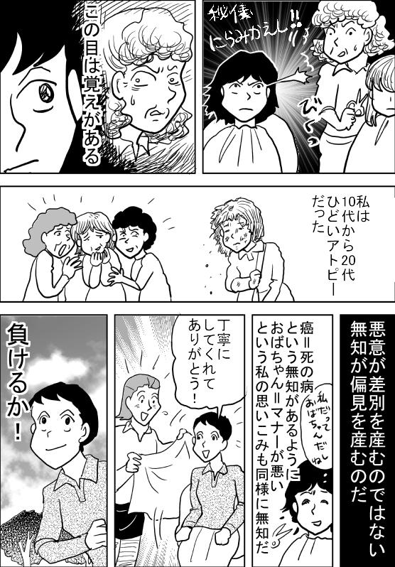 f:id:hagitani-naoko:20111208064108j:image