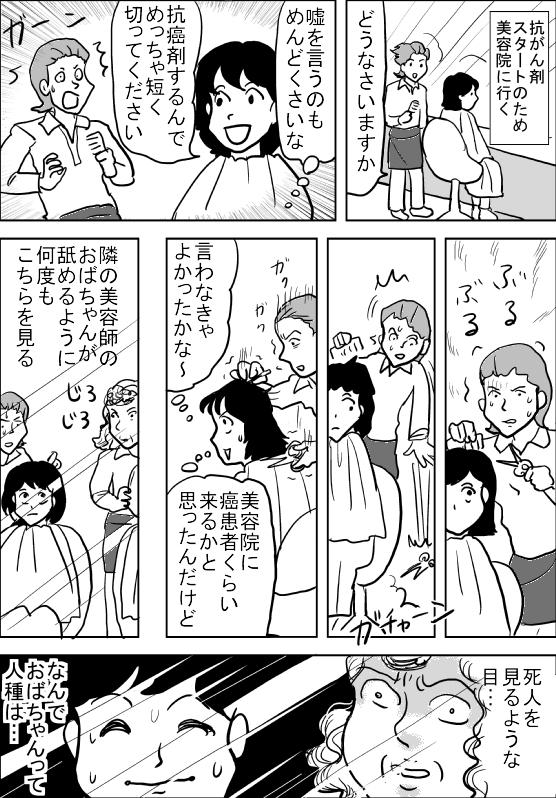 f:id:hagitani-naoko:20111208064109j:image