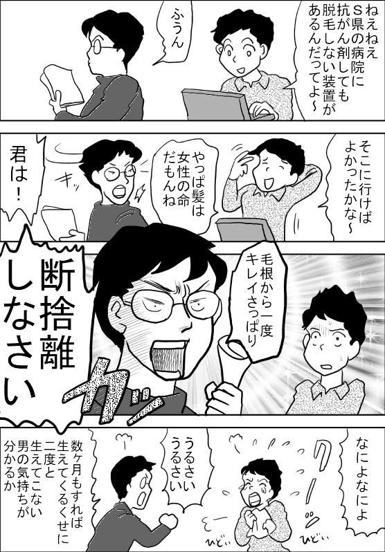 f:id:hagitani-naoko:20111209082647j:image