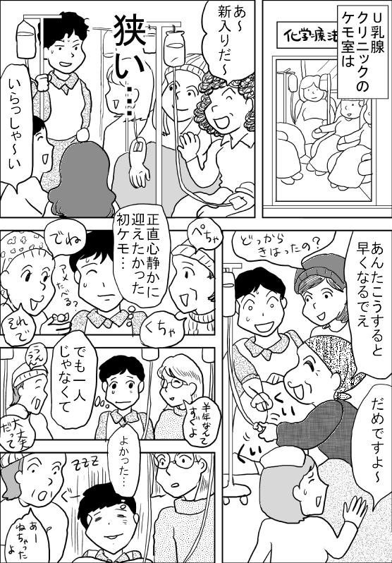 f:id:hagitani-naoko:20111212083057j:image