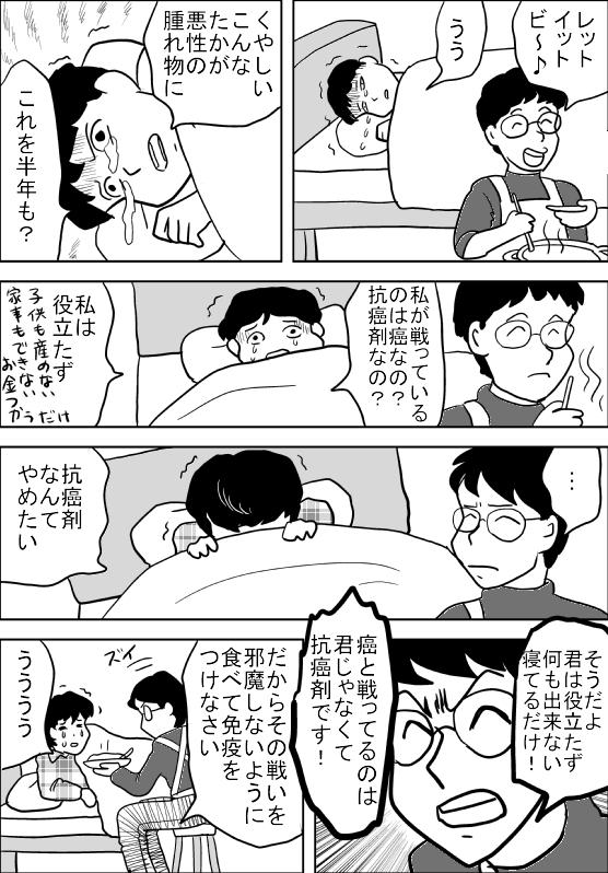 f:id:hagitani-naoko:20111215070959j:image