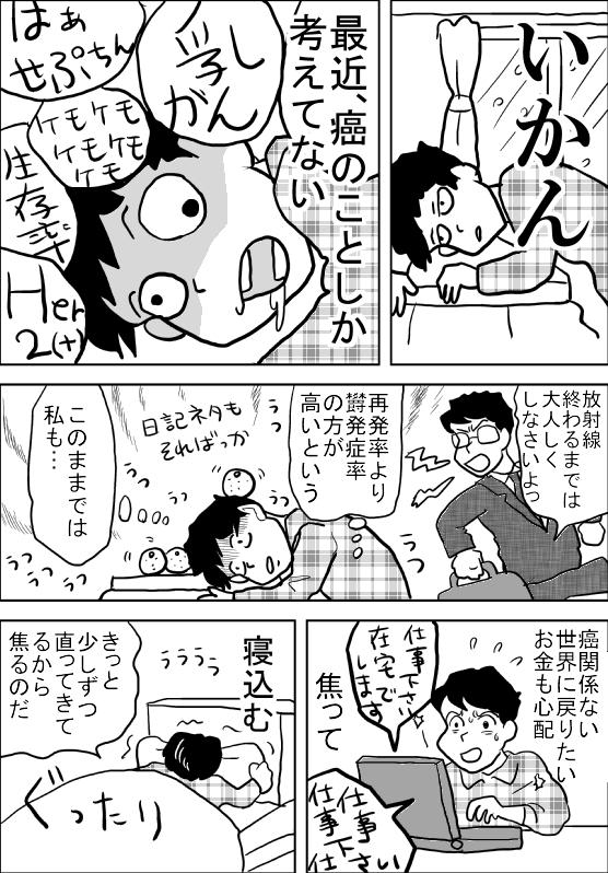 f:id:hagitani-naoko:20111219071940j:image