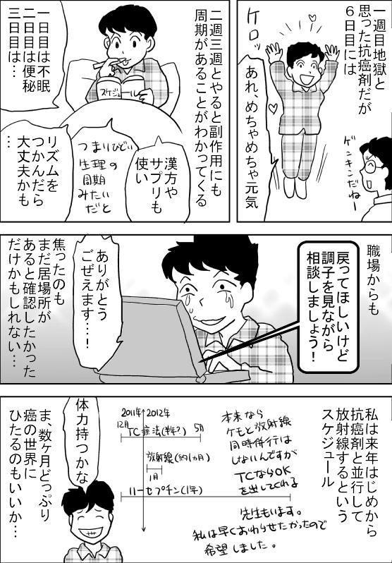 f:id:hagitani-naoko:20111220082341j:image