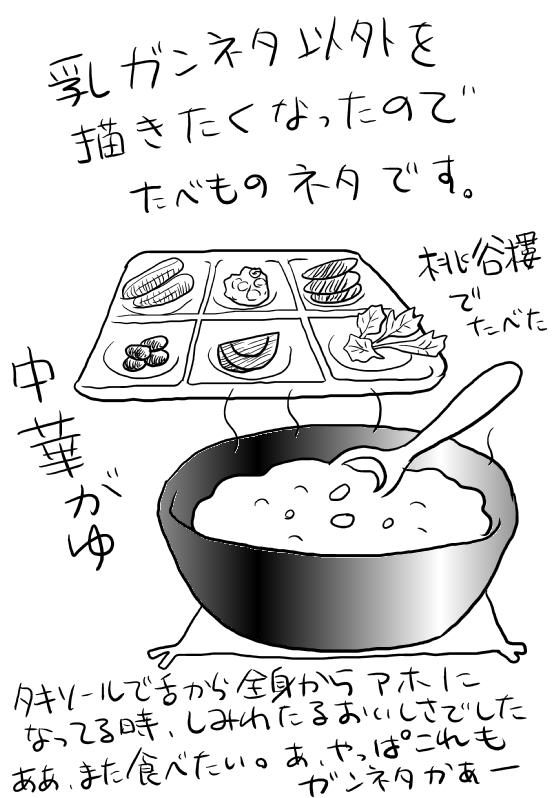f:id:hagitani-naoko:20111221083203j:image