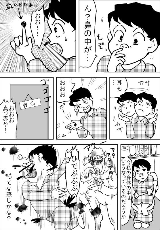 f:id:hagitani-naoko:20111222084543j:image