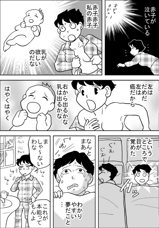 f:id:hagitani-naoko:20111226085446j:image