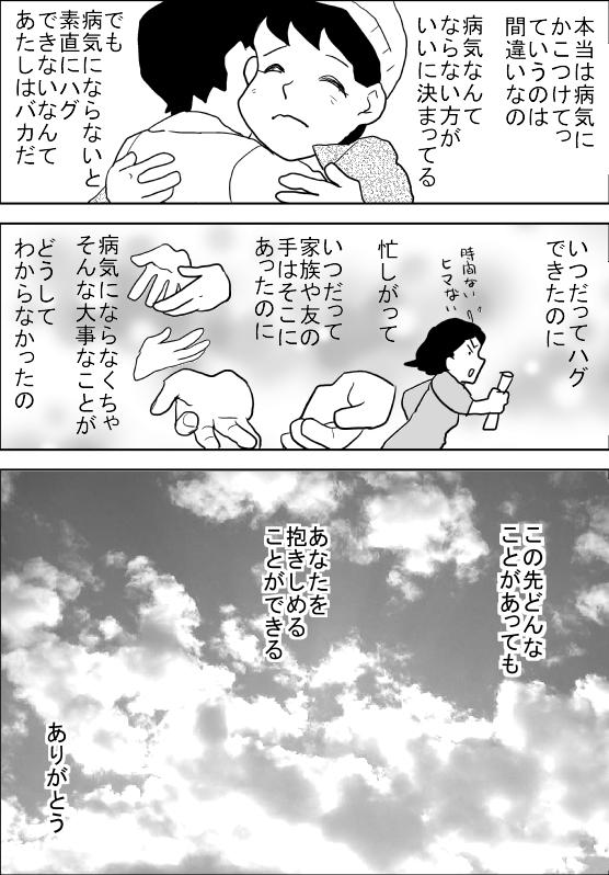 f:id:hagitani-naoko:20111229084459j:image