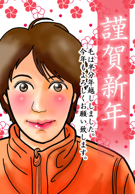 f:id:hagitani-naoko:20120105082406j:image