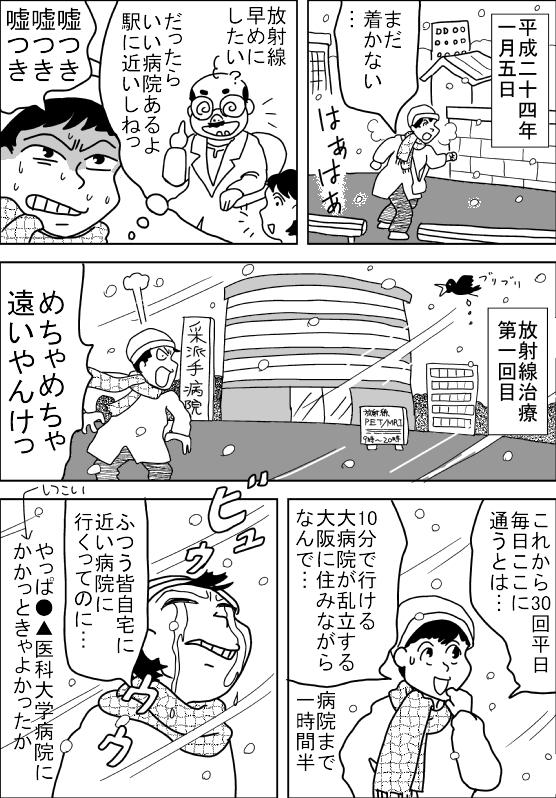 f:id:hagitani-naoko:20120110083835j:image