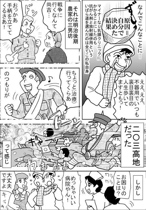 f:id:hagitani-naoko:20120110083836j:image