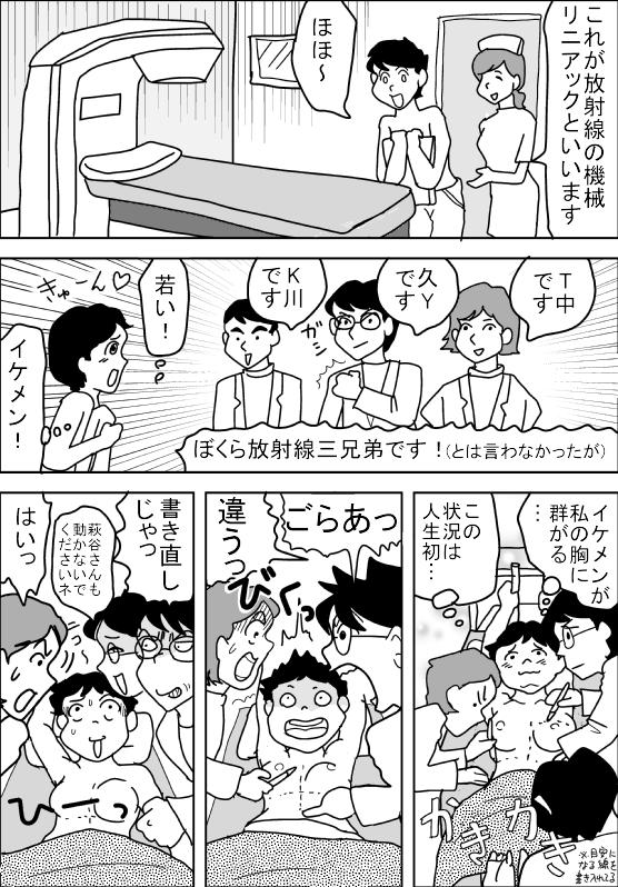 f:id:hagitani-naoko:20120111084748j:image