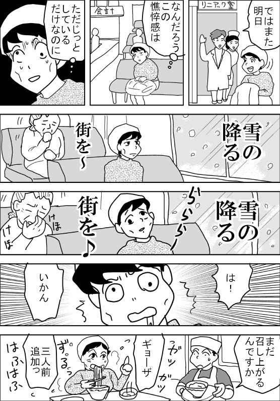 f:id:hagitani-naoko:20120117083017j:image