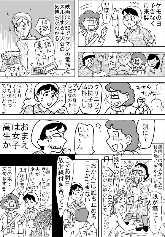 f:id:hagitani-naoko:20120123091026j:image