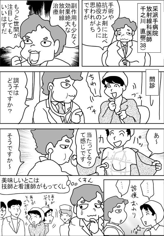 f:id:hagitani-naoko:20120124090559j:image