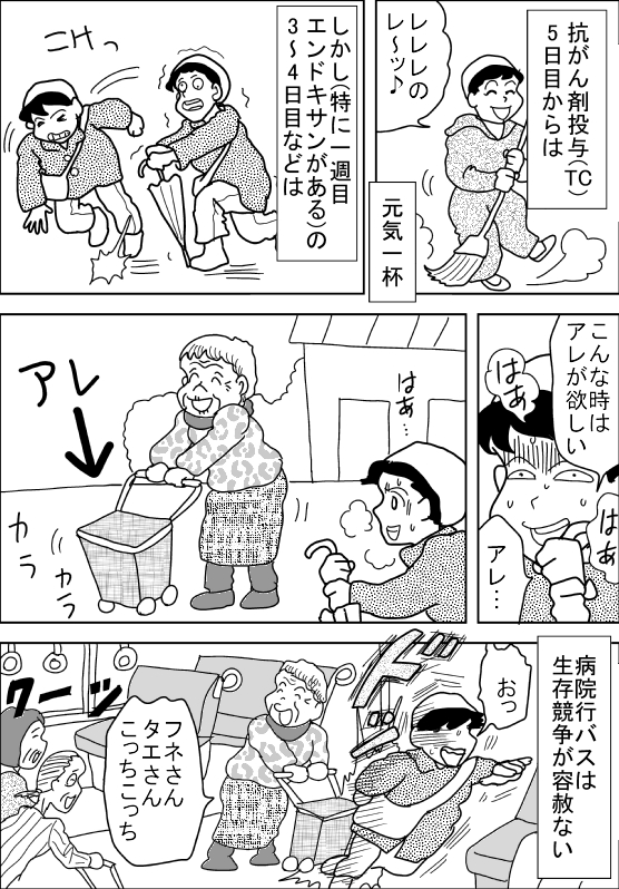 f:id:hagitani-naoko:20120125082217j:image