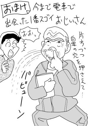 f:id:hagitani-naoko:20120125082403j:image:left