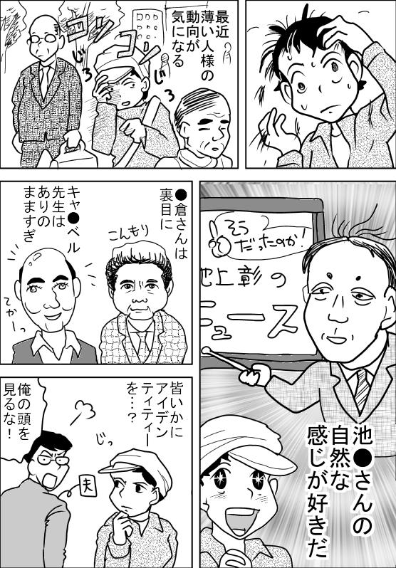 f:id:hagitani-naoko:20120201092244j:image