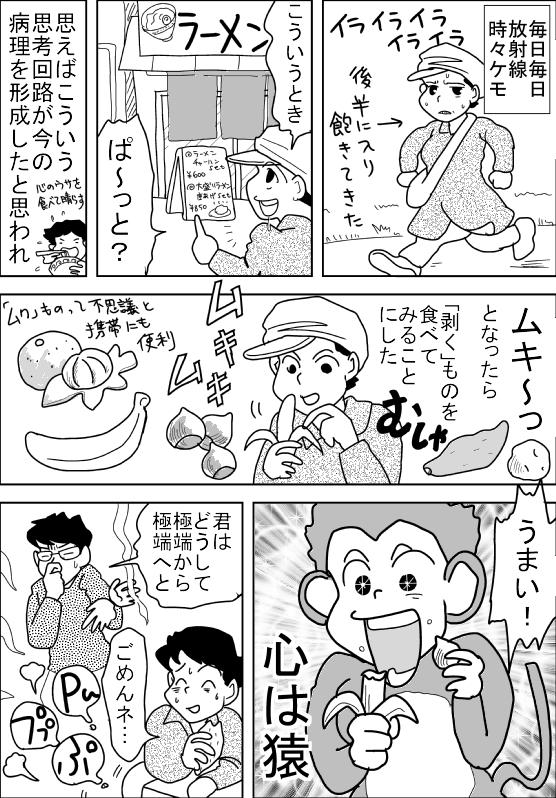 f:id:hagitani-naoko:20120206082515j:image