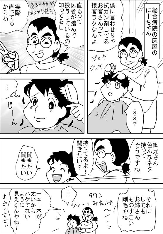 f:id:hagitani-naoko:20120208083127j:image