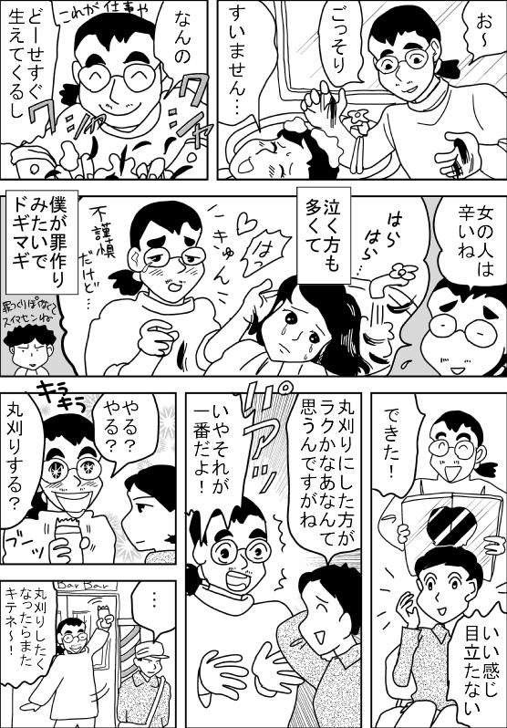 f:id:hagitani-naoko:20120210071759j:image