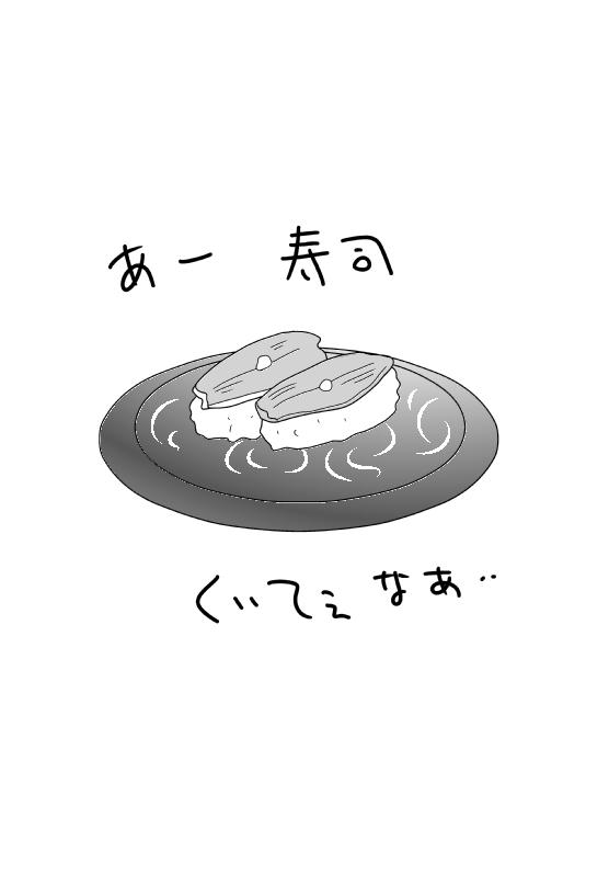 f:id:hagitani-naoko:20120216073221j:image