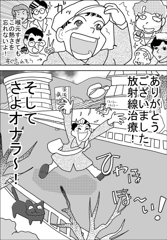 f:id:hagitani-naoko:20120217095302j:image
