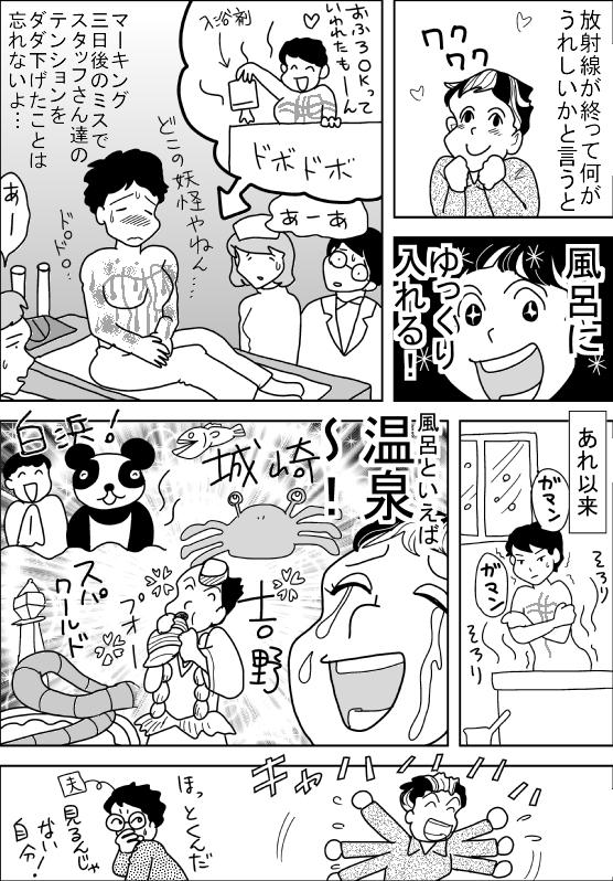 f:id:hagitani-naoko:20120220083439j:image