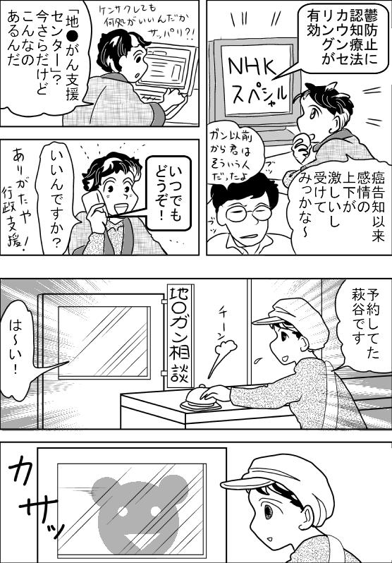 f:id:hagitani-naoko:20120221085035j:image