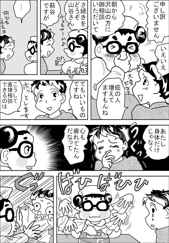 f:id:hagitani-naoko:20120223082415j:image