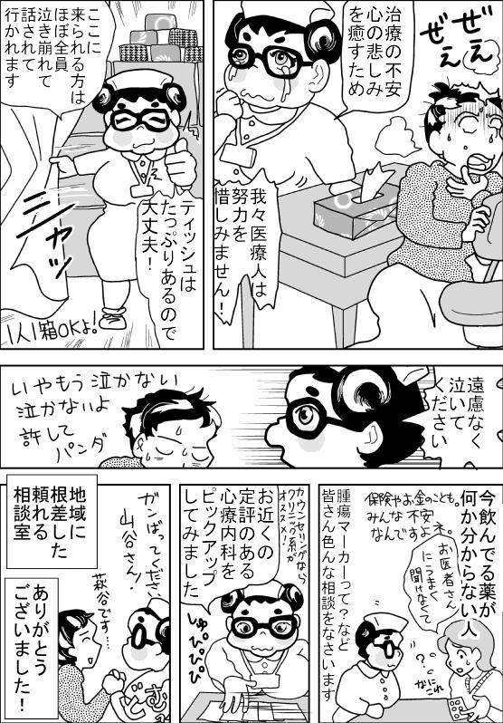 f:id:hagitani-naoko:20120224083716j:image
