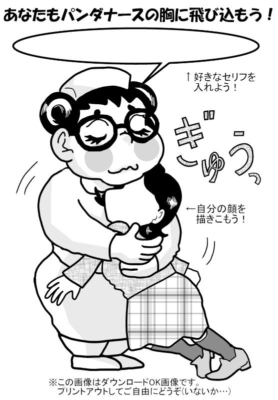 f:id:hagitani-naoko:20120229090630j:image