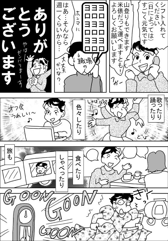 f:id:hagitani-naoko:20120302093635j:image