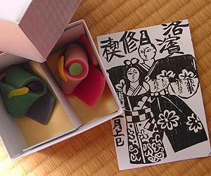f:id:hagitani-naoko:20120305111038j:image:left