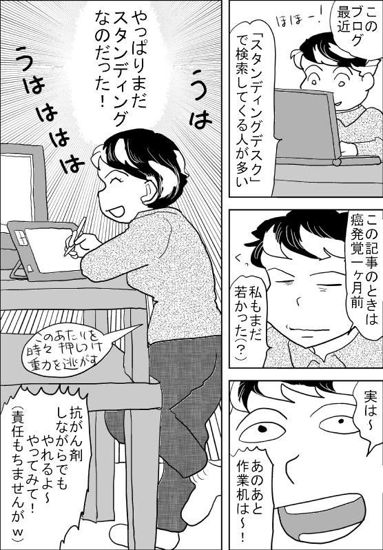 f:id:hagitani-naoko:20120315090245j:image
