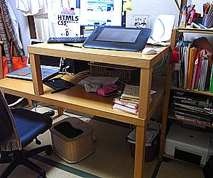 f:id:hagitani-naoko:20120315090246j:image:left