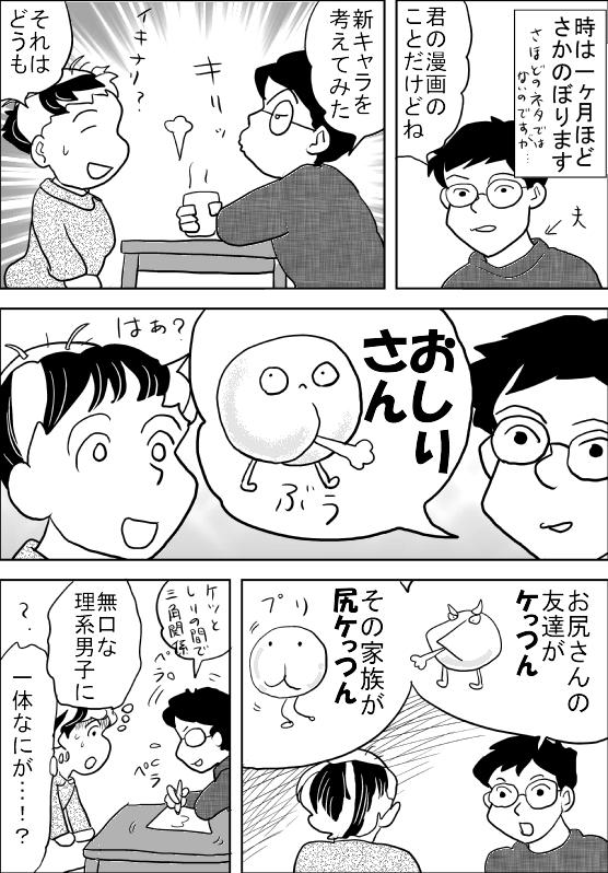 f:id:hagitani-naoko:20120327085808j:image