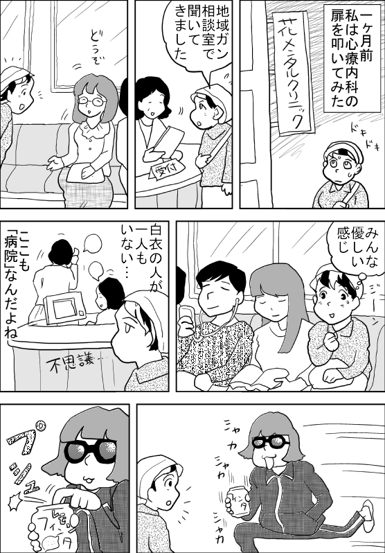 f:id:hagitani-naoko:20120329103035j:image