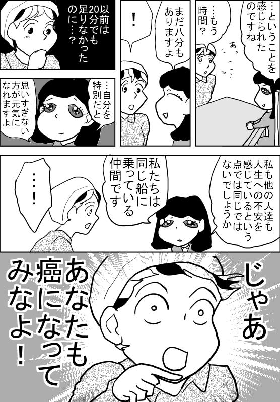 f:id:hagitani-naoko:20120405092917j:image