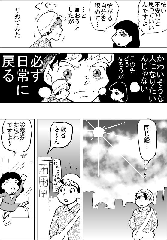 f:id:hagitani-naoko:20120405092918j:image