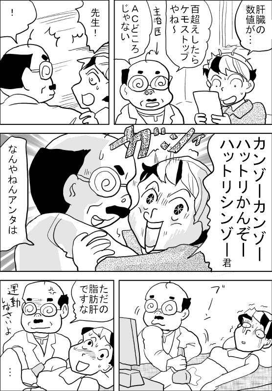 f:id:hagitani-naoko:20120409095447j:image