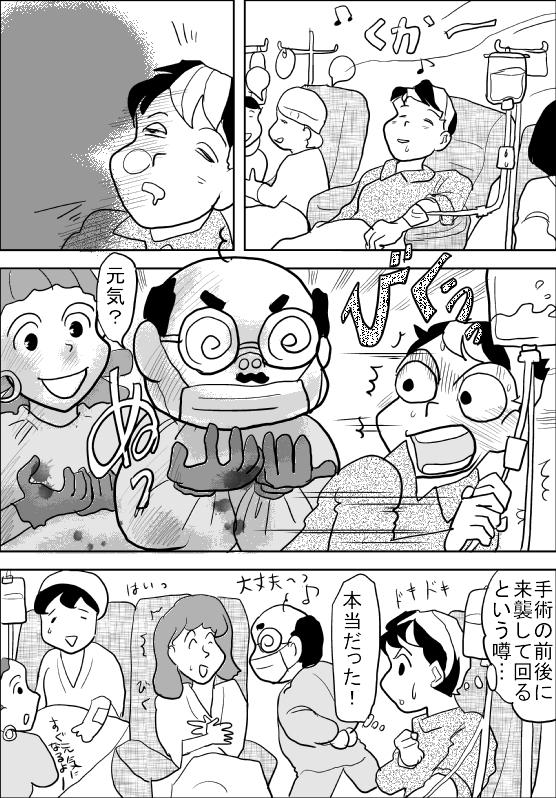 f:id:hagitani-naoko:20120411094847j:image