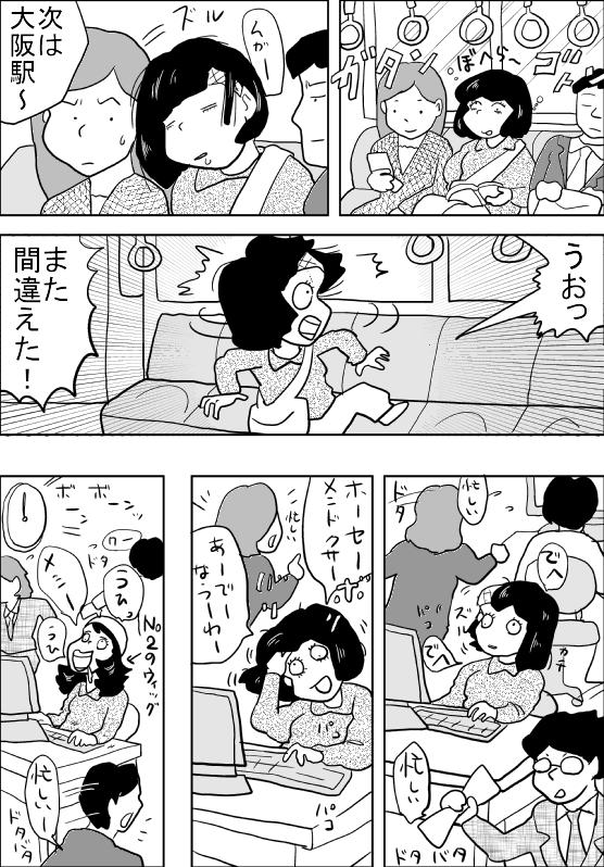 f:id:hagitani-naoko:20120416083234j:image