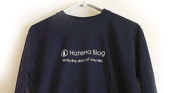 f:id:hagitani-naoko:20120417082348j:image:w400:left