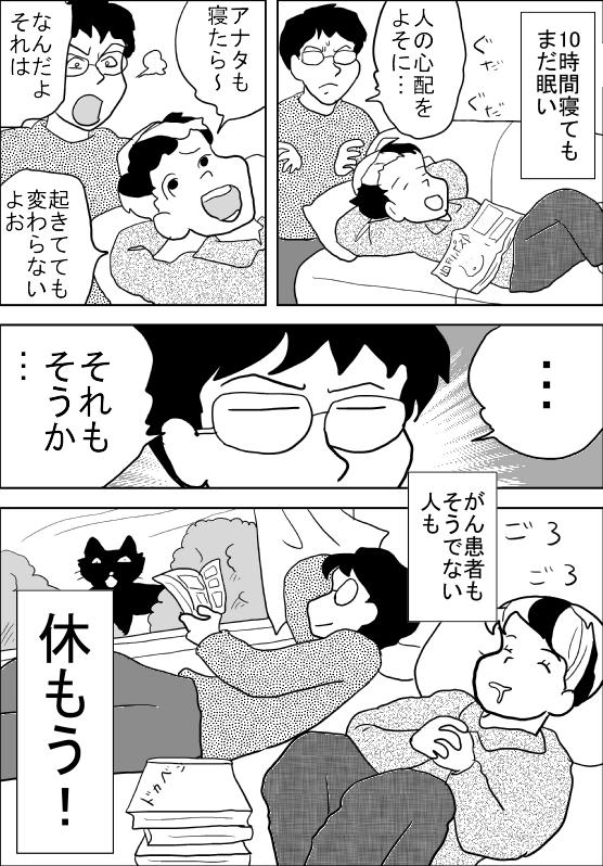 f:id:hagitani-naoko:20120427082200j:image