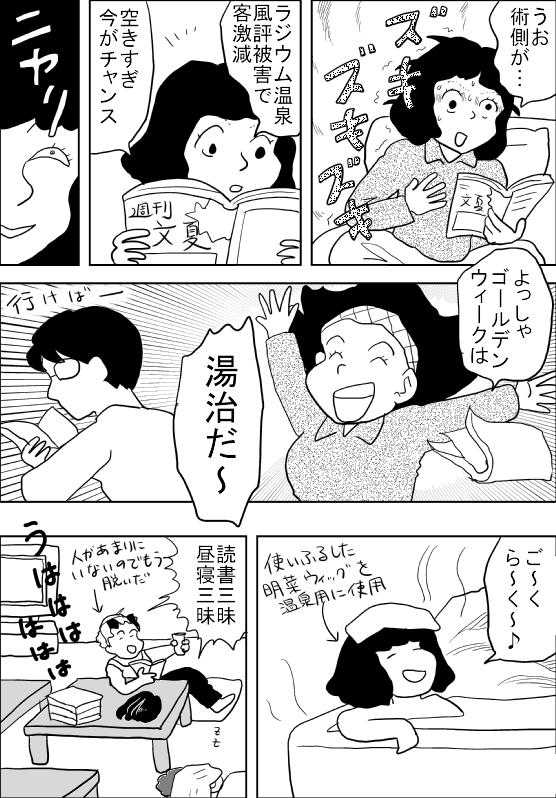 f:id:hagitani-naoko:20120507080823j:image
