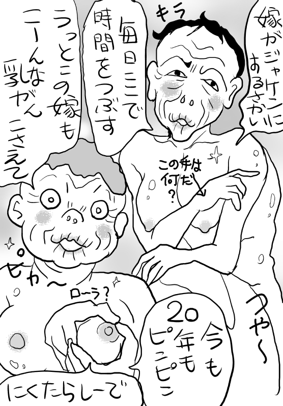 f:id:hagitani-naoko:20120509092917j:image