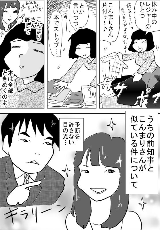 f:id:hagitani-naoko:20120510090054j:image
